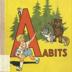 aabits-1960