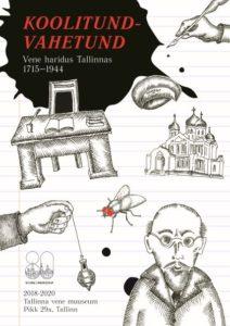 Vene haridus: erand või reegel Tallinna ajaloos? Tallinna vene muuseumi näitus aastaist 1715–1944